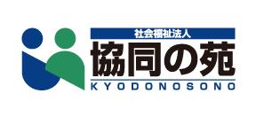Garden of social welfare corporation cooperation