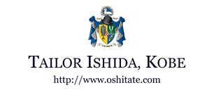Ishida toggery