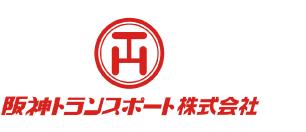 Hanshin transport